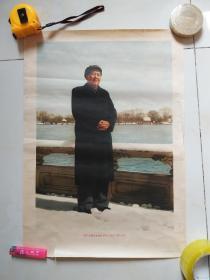 《我们心中最红最红的红太阳毛主席万岁》毛主席站像