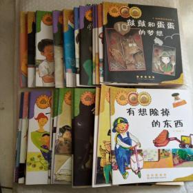 (數學繪本)2009博洛尼亞國際兒童書展優秀童書獎,全36冊