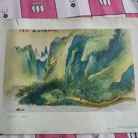 印刷品国画:湘桂风景、胡佩衡  作、57年6月一版一印印数4800。上海西郊、应野平  作、57年6月一版一印印数6千。(2张合售160)