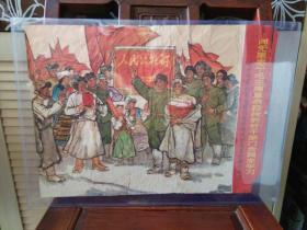 """1968年上海新画院绘宣传画三张""""向无限忠于毛主席革命路线的好干部门合同志学习"""",包快递。"""