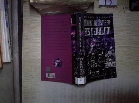 外文书一本 。、 (02)