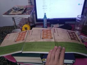 全新正版:老北京的庙会/姜尚礼林岩范纬张铁伟/文物出版社