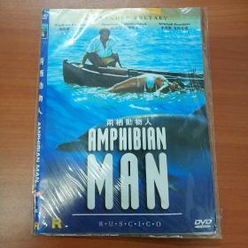 前苏联60年代老电影 两栖动物人 dvd 光盘