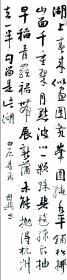 【保真】中书协会员、国展名家江国兴精品条幅:白居易《春题湖上》