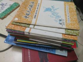 中国民间疗法杂志33期合售