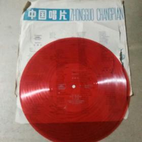 中国唱片 湖南花鼓戏牙痕记  带歌词