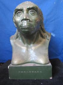 雕塑 人像雕塑 老旧物件   中国猿人女性猿原像 石膏雕塑头像  名人雕塑