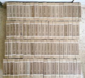 古今图书集成(全套 八十册+考证、索引各一册总计82册  中华书局 巴蜀书社版 出版社库存样书 品好 )