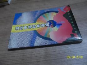 深圳市场体系透视