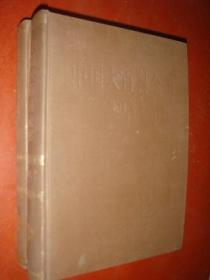 《外国文学》1.2全两册 大16开 中国大百科全书 1985年1版4印 私藏 品佳 书品如图