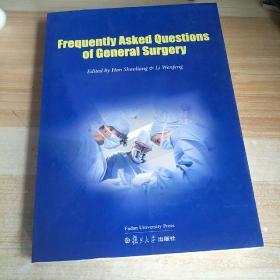 一般外科的常见问题(FAQS of General Surgery)