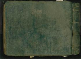 罕见清代道教手抄本:(湖南邵阳地区的道教符书,相当于大16开,厚本,有180多叶(360多页),内容多)