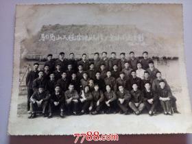 老照片:1972年驷马山(水利)工程滁地(滁县地区)机修厂全体同志合影