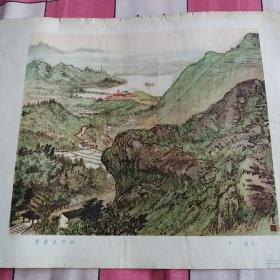 印刷品国画:西湖休养所、罗铭  作、天津美术出版社、1956年12月一版一印、印数3530。
