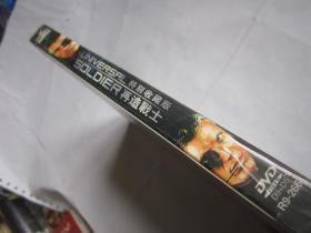 DVD  光盘    UNIVERSAL       特别收藏版    SOLDIER  再造战士    【没拆封】