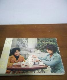 河北陶瓷明信片一套全