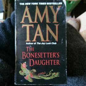 The Bonesetters Daughter