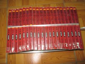 新编中国大百科全书(A卷+B卷,全20册)【图文版】