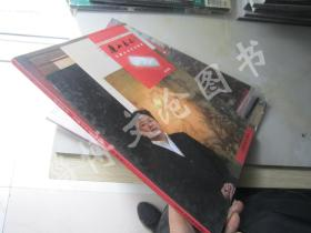 中国当代玉雕代表人物:乐山乐水--玉雕山水艺术探微 (签名本)