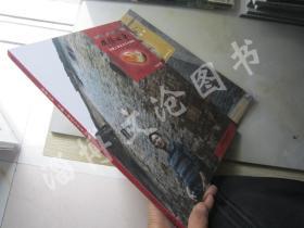 中国当代玉雕代表人物:佛缘心净--玉雕人物花鸟艺术探微(签名本 )