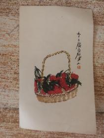 五十年代齐白石画《荔枝》图案贺卡(折装)