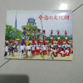 日本明信片20张(带签名)