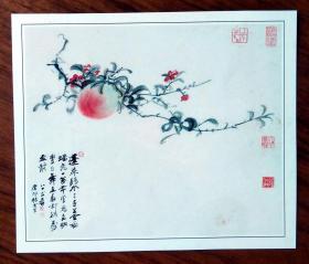 张大千书画折枝寿桃图片 1幅