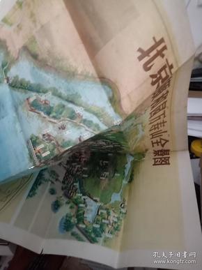 北京颐和园万寿山全景图.