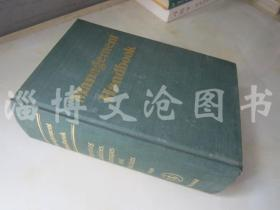 Management Handbook:Operating Guidelines Techniques and Practices【16开精装  英文版】(经济管理手册:操作指南、技术和实践)