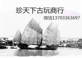 著名老画家的寿山石印章