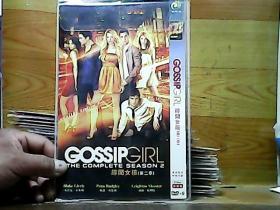 GOSSIP GIRL绯闻女孩【第二季】;2碟装DVD【英语发音中英字幕】