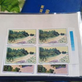T156《都江堰》邮票 四方联