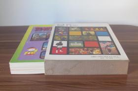 新编十万个为什么图画本(社会科学) 盒装 共八册