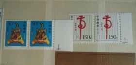 1998年邮票,连张、型张,任选,协商价格。
