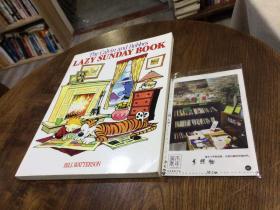英文原版 the Calvin and Hobbes  Lazy Sunday Book : a collection of sunday Calvin and Hobbes Cartoons 漫画