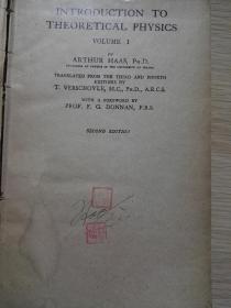 INTRODUCTION TO THEORETICAL PHYSICS (VOLUME I):理论物理学导论 第一卷【民国 英文原版】