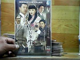 情义无价;2碟装DVD【国语发音中文字幕】