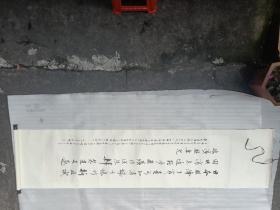 泉州市书法家协会主席陈怀晔书法一大张,纪念抗日胜利七十周年的。
