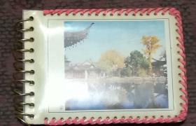 32开相册 带2张彩色照片 11张黑白照片