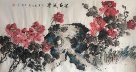 【保真】山西省美协会员、知名画家郭有树作品:金玉满堂