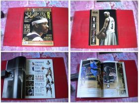 《艾弗森传奇》,16开集体著,中国科技2010出版,6139号,图书