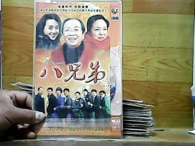 八兄弟;2碟装DVD【国语发音中文字幕】