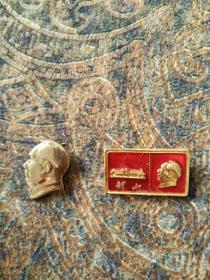 毛主席像章2梅合售,方形背面,红太阳升起的地方,头形背面,永保平安。