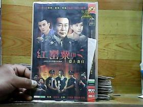 红樱栗Ⅲ;2碟装DVD【国语发音中文字幕】