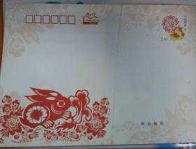 2011年中国邮政贺年有奖信封 兔年