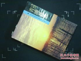 青浦县志 1990年一版一印 5100册