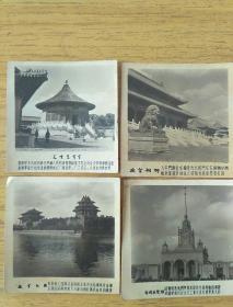 老照片4张合售故宫铜狮