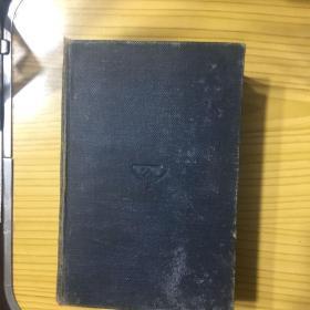 民国初版 精装本《中国人名大辞典》商务版