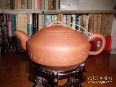紫砂漢君壺