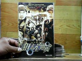 狙击生死线;2碟装DVD